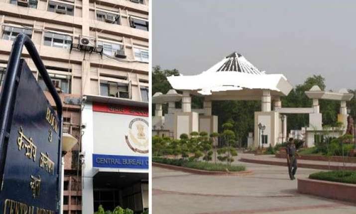 cbi makes discreet inquiries about ramdev trusts funding