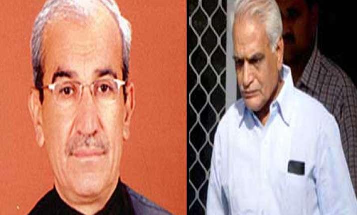 cbi opposes bail plea of maderna bishnoi