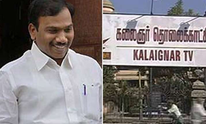 cbi raids dmk run kalaignar tv premises residence of md