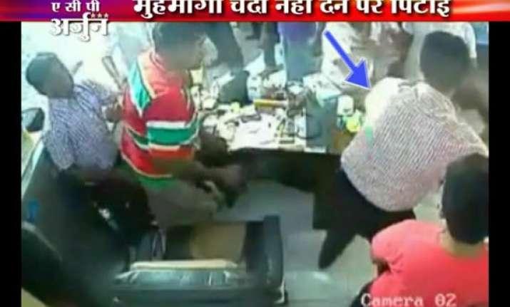 cctv footage of trinamool activists thrashing howrah doctor