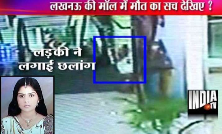 cctv footage gave purse to sister babita jumped to death in