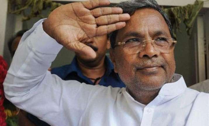 cm vows to make karnataka hunger free within his 5 year term