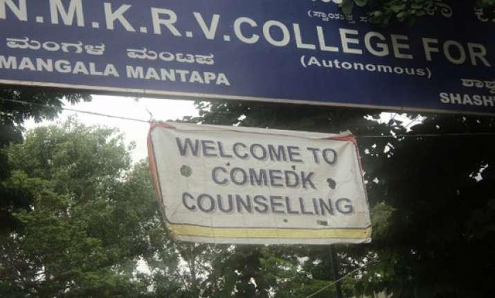 comed karnataka seat blocking scam