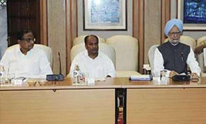 cabinet defers consideration of anti corruption ordinances