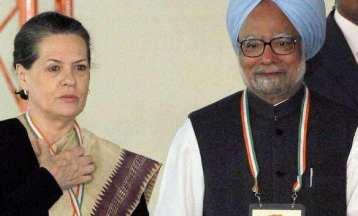 trivedi verma may get cabinet berths