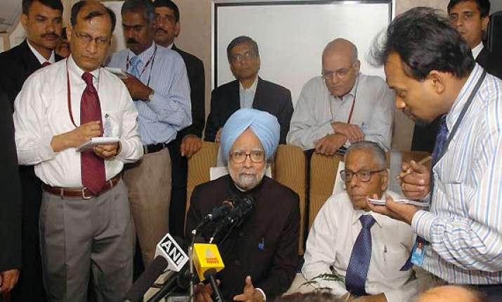 cabinet to take up lokpal bill on sunday