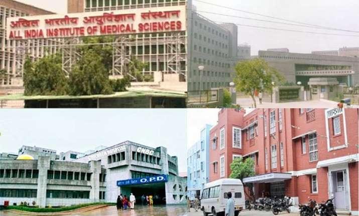 capital shame 26 day old infant dies after 5 govt hospitals
