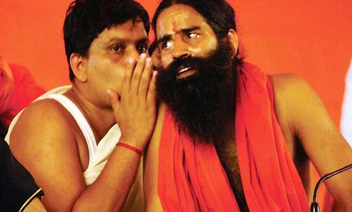 case filed against swami ramdev balkrishna in jaipur