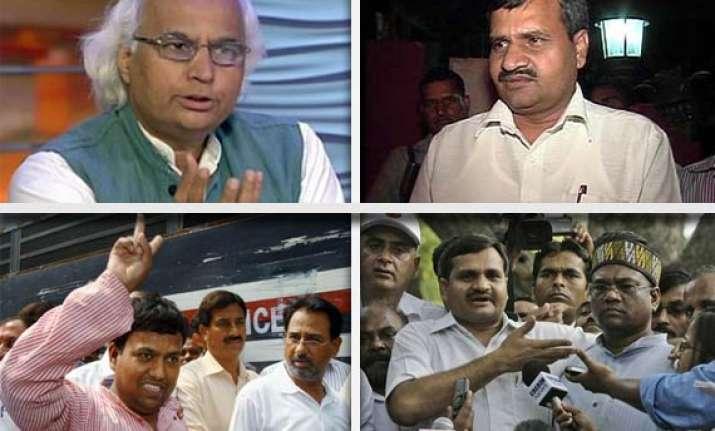 cash for vote delhi hc reserves order on bail pleas of