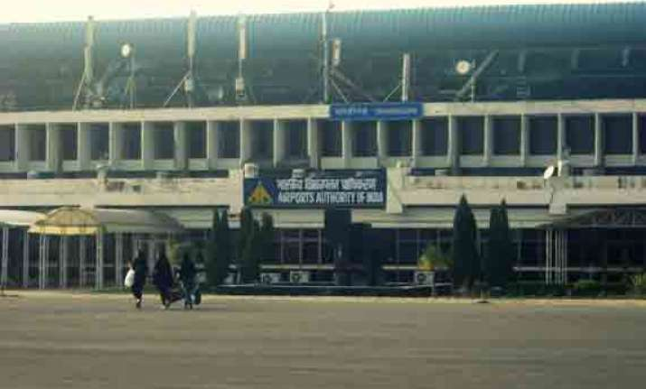 chandigarh airport to remain closed for two days