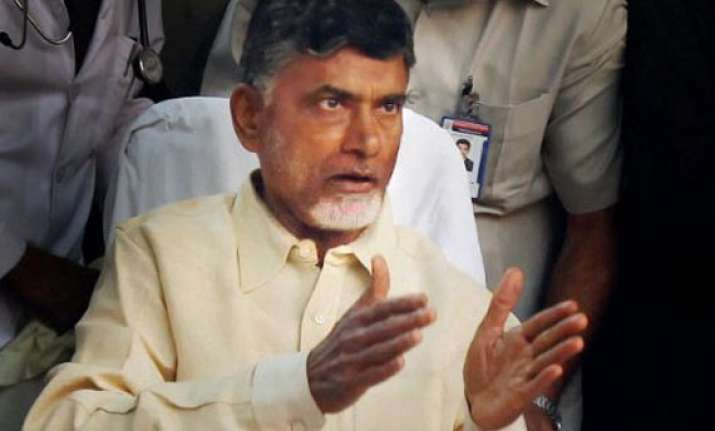 chandrababu naidu releases white paper on irrigation sector