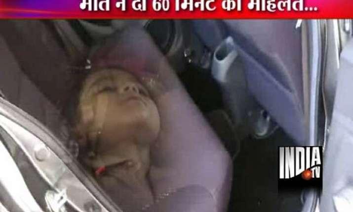 child sleeping inside honda city car dies of asphyxia