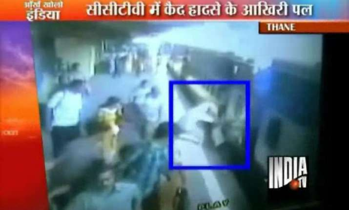 chilling cctv footage of man jumping out of konark express