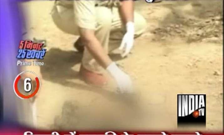 chopped body parts of a woman found in delhi s vasant vihar