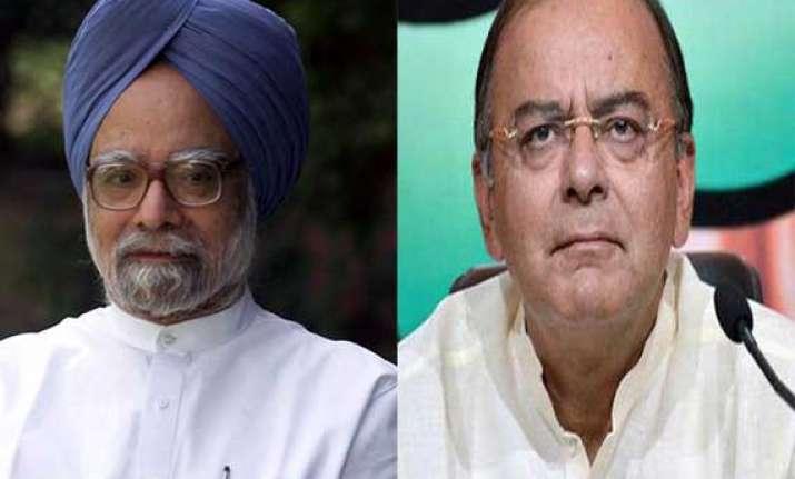 congress gandhi family used manmohan as puppet jaitley