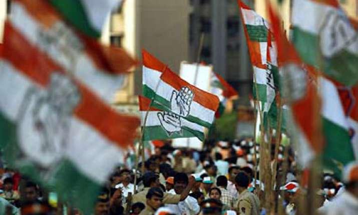 congress ahead in maharashtra polls