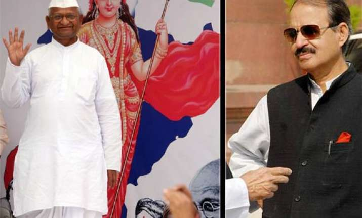 congress appeals for patience on passage of lokpal bill
