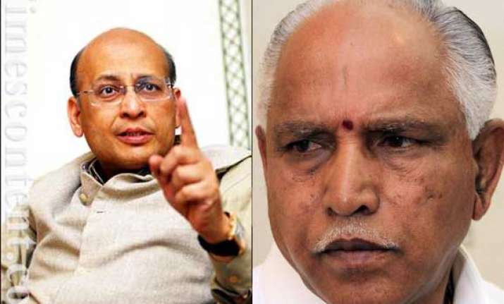 congress asks yeddyurappa to quit