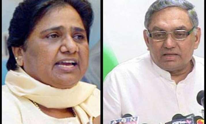 congress says mayawati is frustrated