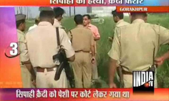 constable shot undertrial escapes