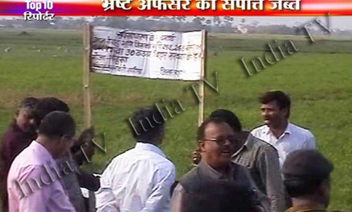 corrupt official s land seized by bihar government