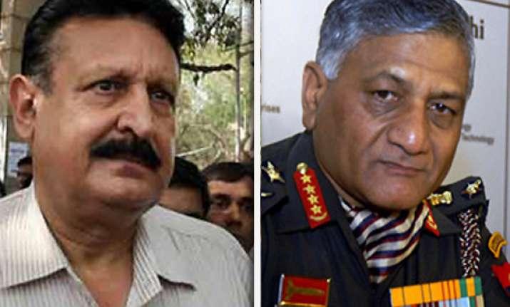 court verdict on defamation plea against army chief on