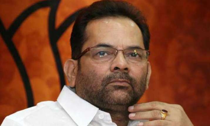 criminal defamation case bjp s naqvi gets bail