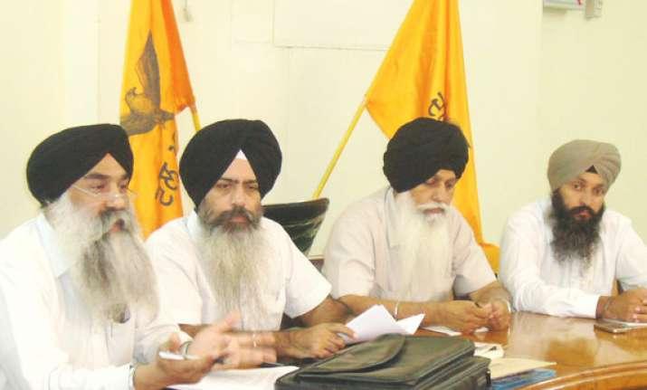 dal khalsa condemns assault on pawar
