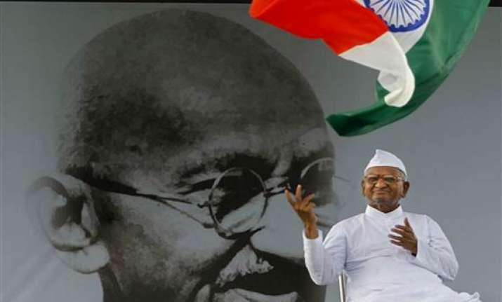 dalit writers slam anna s movement as manuwadi