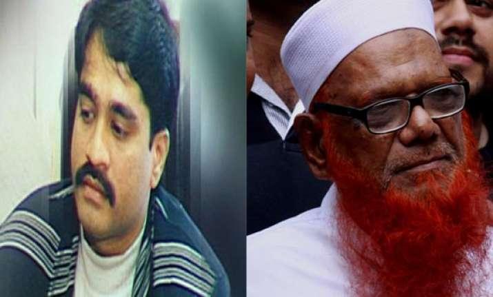 dawood ibrahim guarded by isi in pak tunda tells delhi