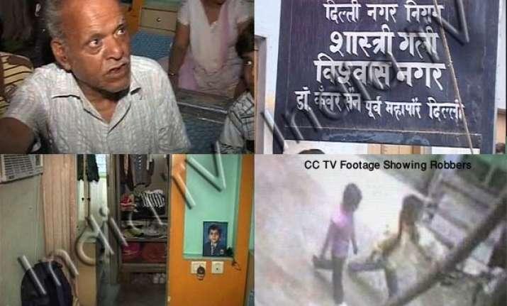 daylight robbery in east delhi