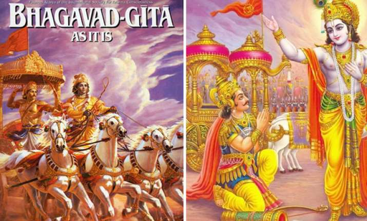 declare gita our national book demands sushma in lok sabha