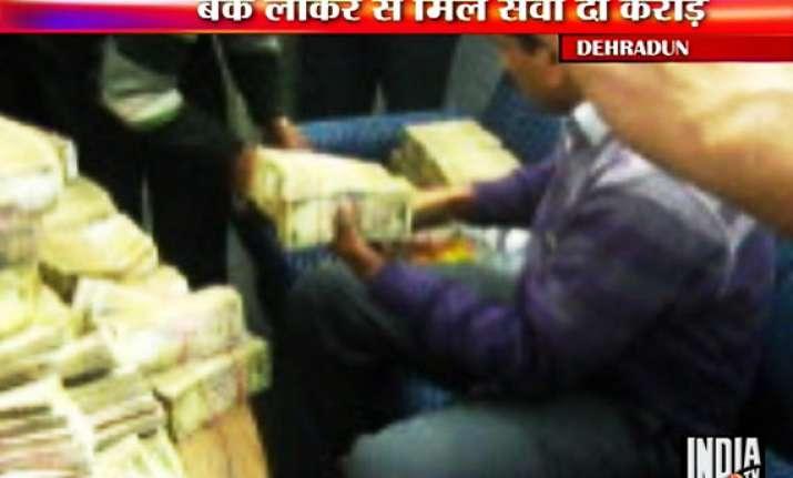 dehradun vigilance finds rs 2.12 crore cash from drug