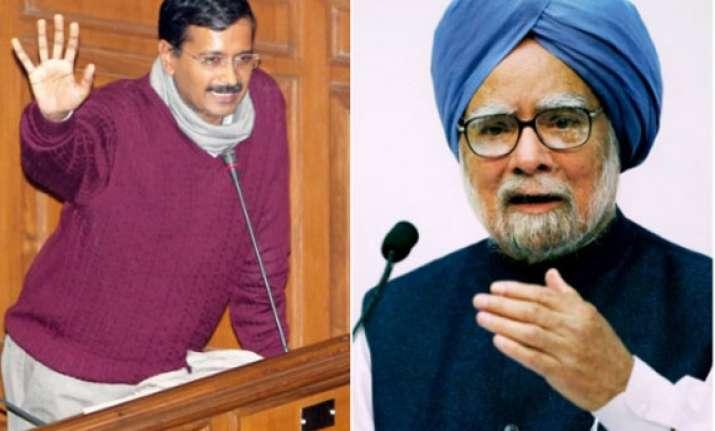 delhi cm seeks pm s intervention in retaining ias officers