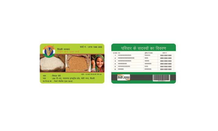 delhi government to issue 10 lakh food security ration cards