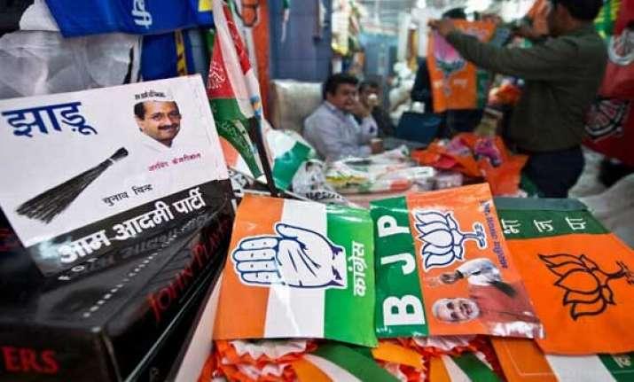 23 delhi poll candidates have criminal cases against them