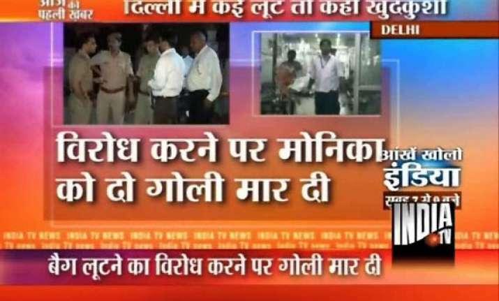 delhi businessman s wife shot at by bike borne robbers