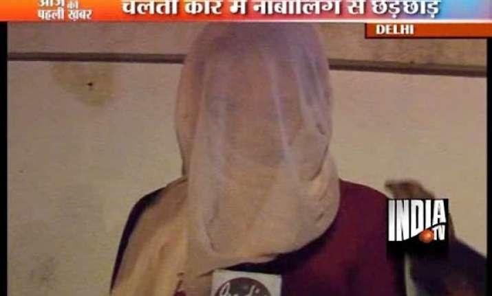 delhi girl gangraped inside van