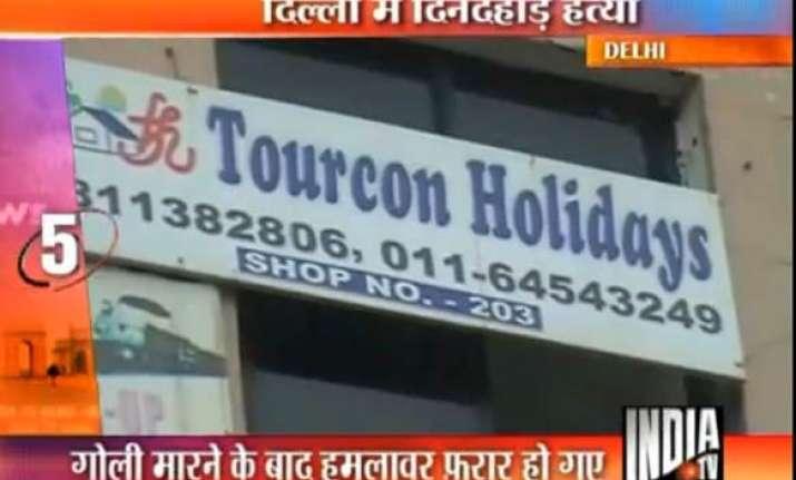 delhi man shot inside travel agency office