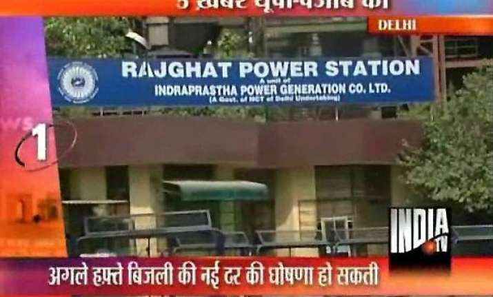 delhi power rates hike on the cards