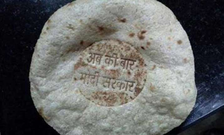 dhaba serving namo rotis in varanasi asked to shut down