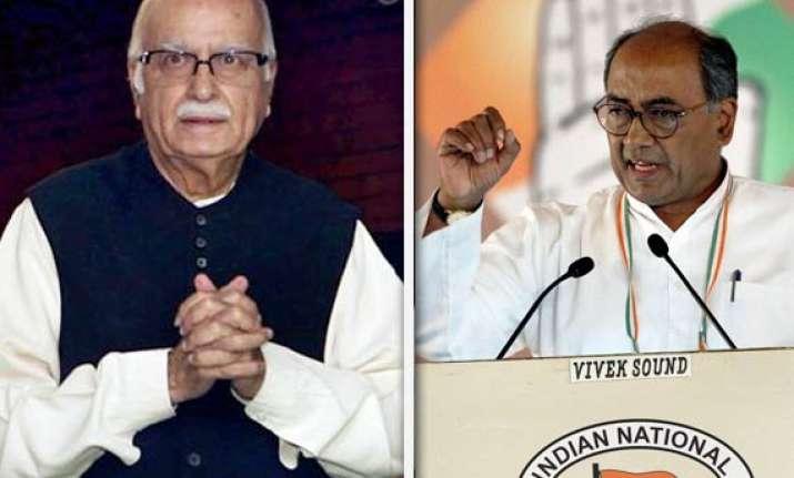 digvijay attacks advani