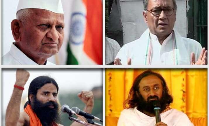 digvijay says after ramdev anna ravishankar is plan c of
