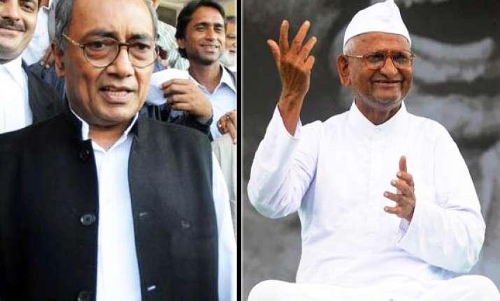 digvijay says anna hazare is provoking violence