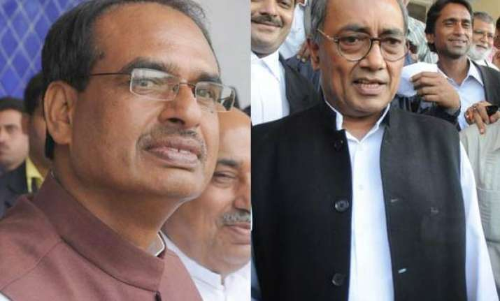 digvijay says bjp ministers in mp put black money in chit