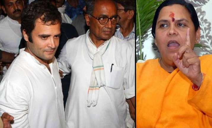 digvijay singh is rahul gandhi s stepney says uma bharti