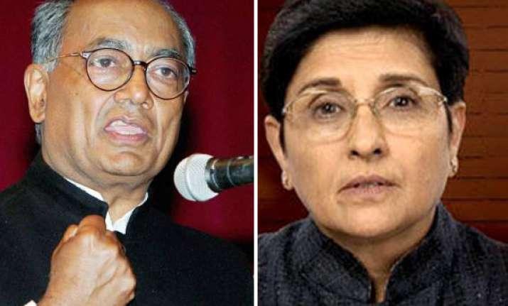 digvijay tells kiran bedi returning money does not absolve