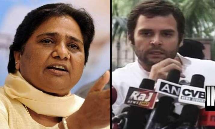 don t spread canards mayawati s bsp tells rahul
