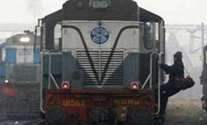 engine of gonda express catches fire passengers safe