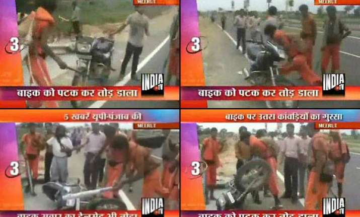 enraged kawarias smash motorbike in meerut